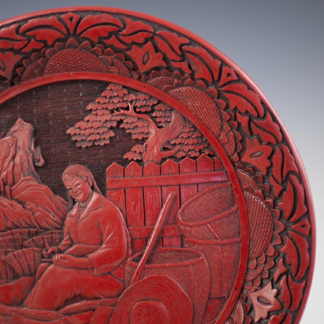 Chinese Cinnabar Cultural Revolution Plate - 3