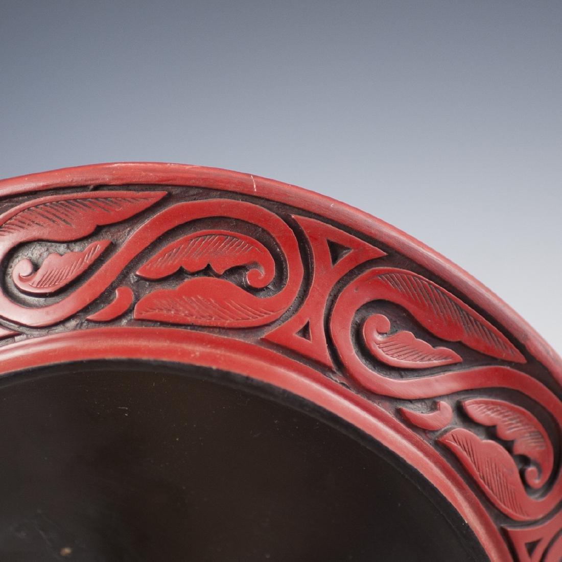 Chinese Cinnabar Cultural Revolution Plate - 4