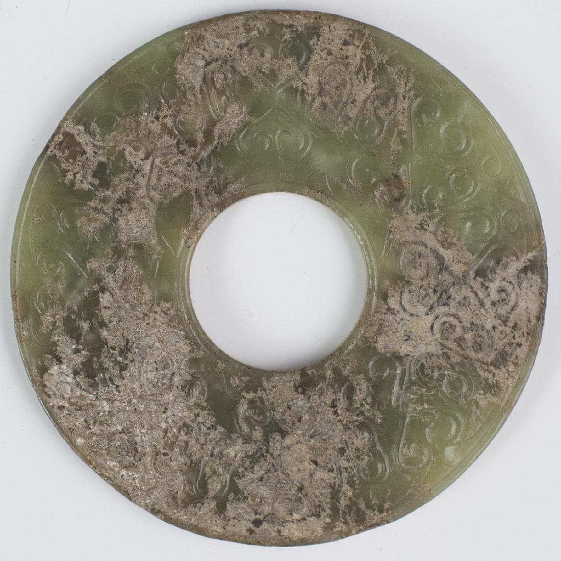 Chinese Jade Archaic Style Bi Disc