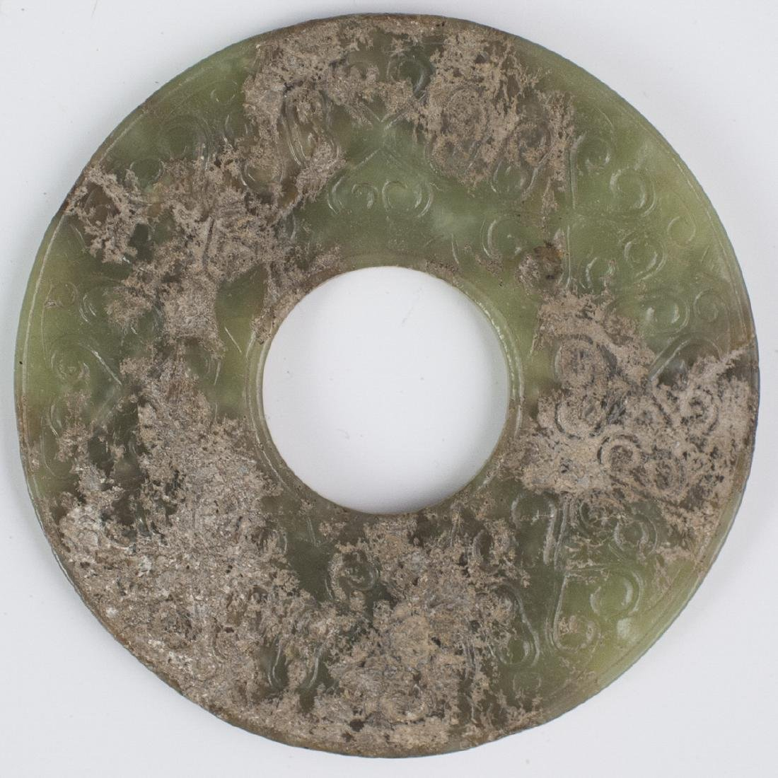 Chinese Jade Archaic Style Bi Disc