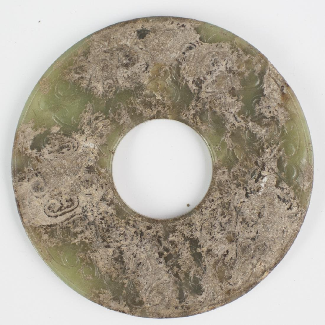 Chinese Jade Archaic Style Bi Disc - 2