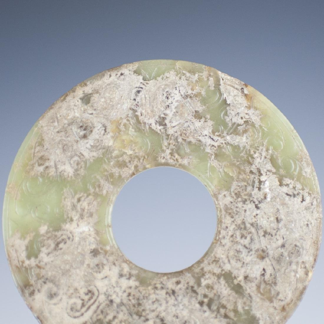 Chinese Jade Archaic Style Bi Disc - 3