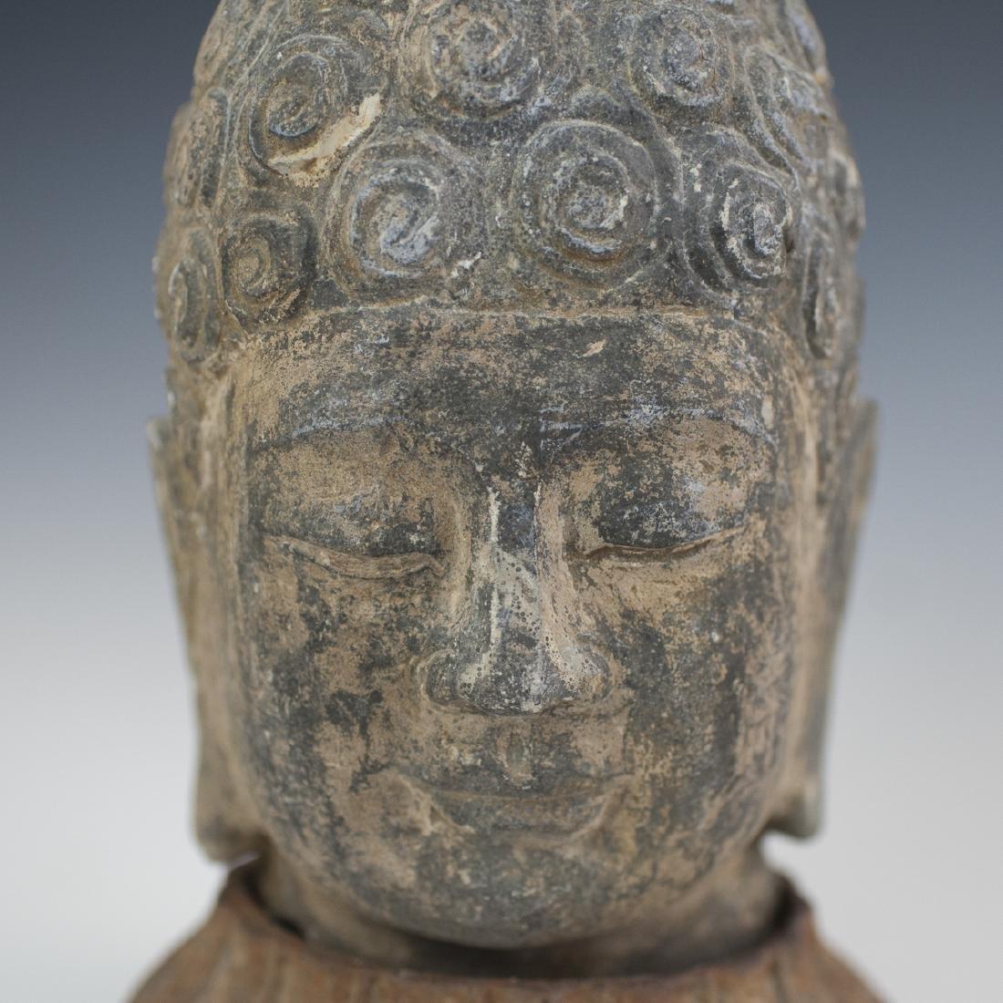 Indonesian Shakyamuni Buddha Head - 3