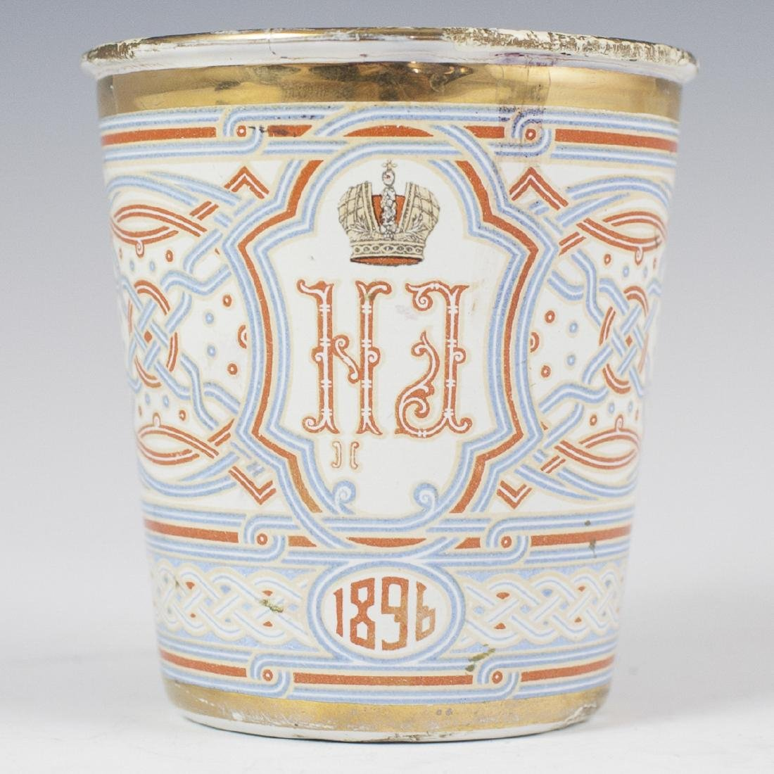 Russian Enameled Khodynka Cup Of Sorrows