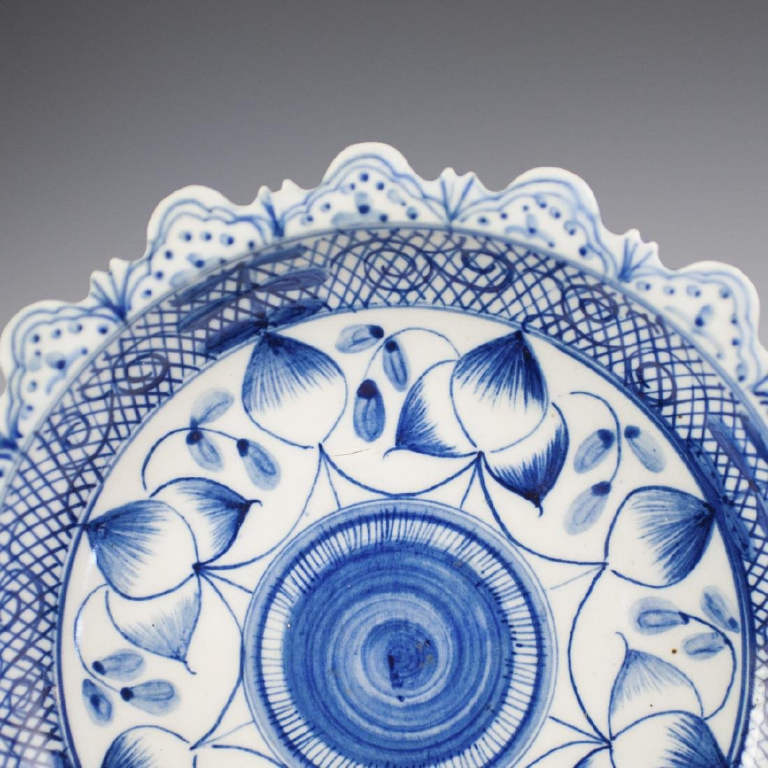 Antique Chinese Blue & White Porcelain Stem Bowl - 2
