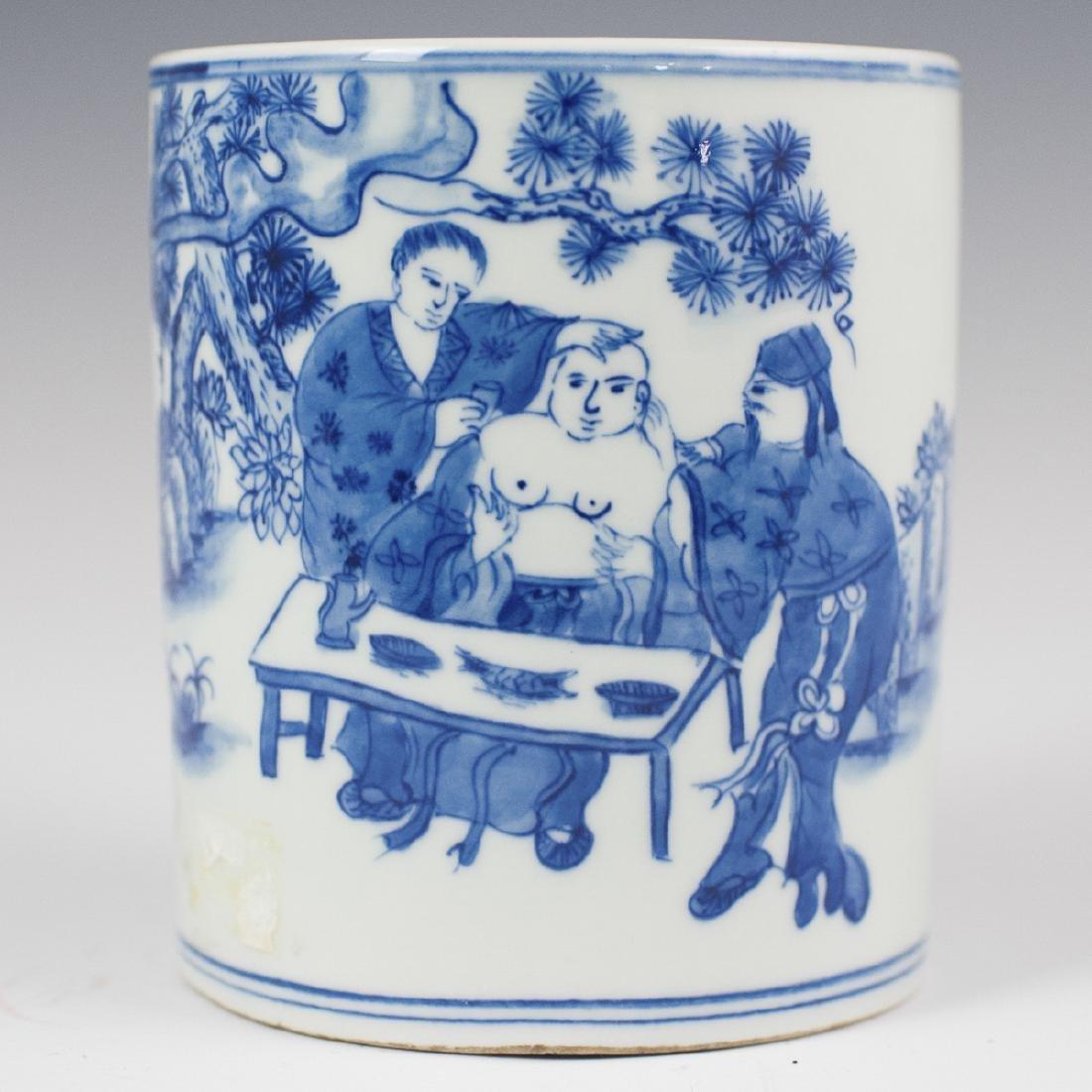 Chinese Porcelain Blue & White Brush Pot