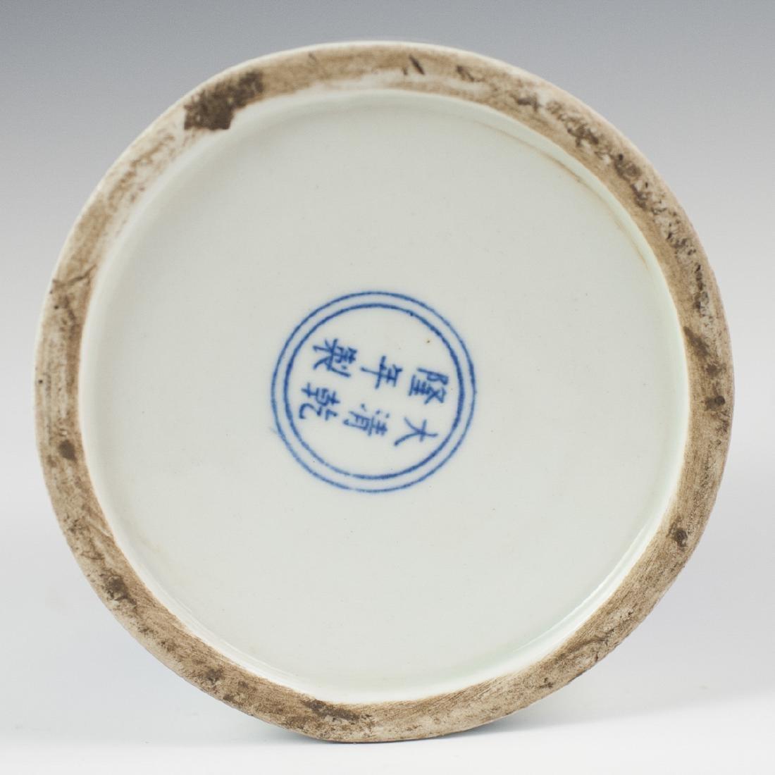 Chinese Porcelain Blue & White Brush Pot - 3