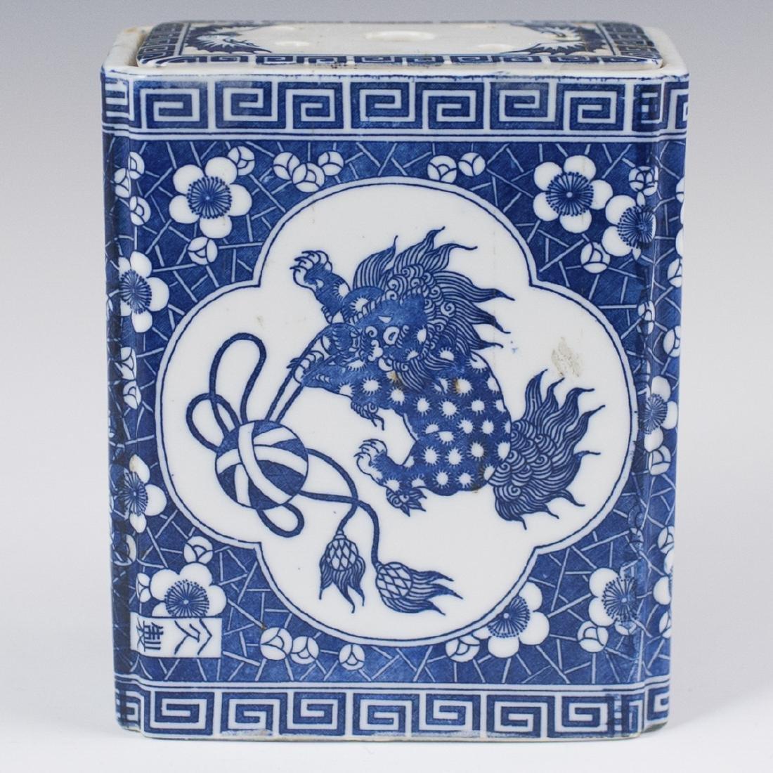 Chinese Porcelain Blue & White Bough Pot