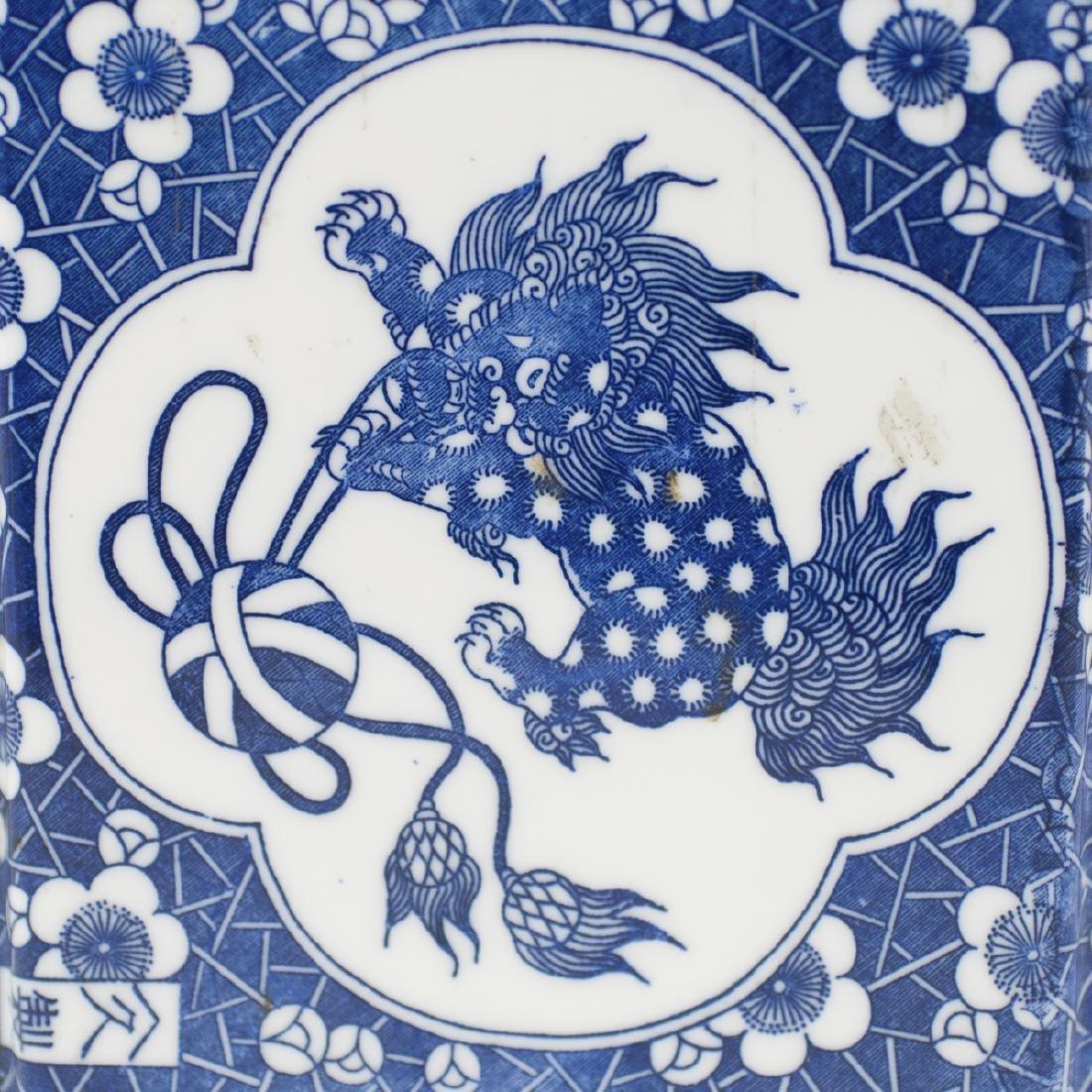 Chinese Porcelain Blue & White Bough Pot - 2