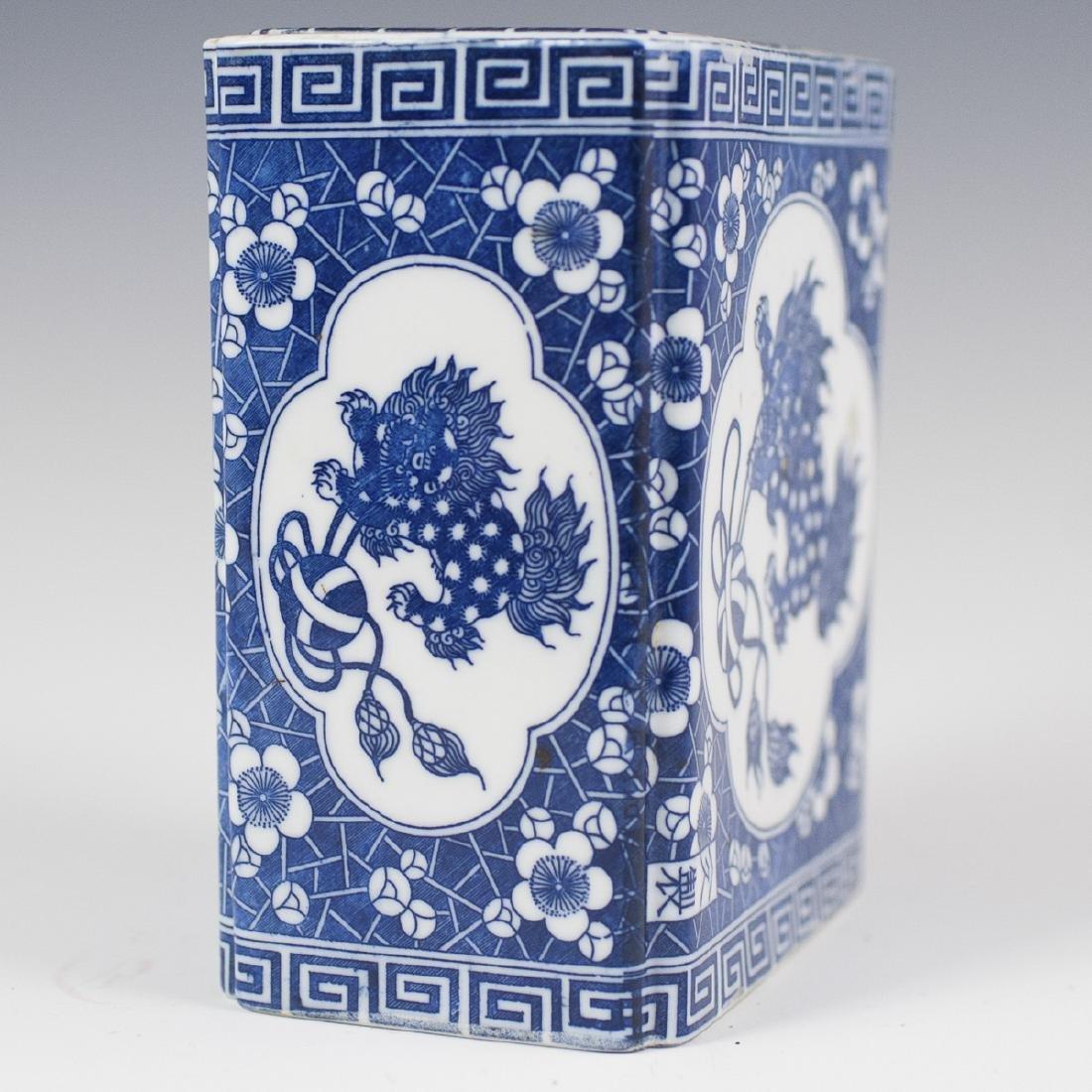 Chinese Porcelain Blue & White Bough Pot - 5