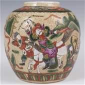 Chinese Wucai Enameled Porcelain Ginger Jar