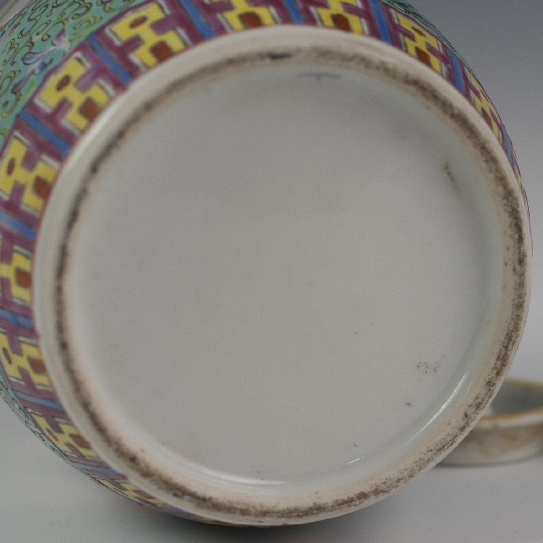 Chinese Famille Rose Porcelain Ginger Jar - 3