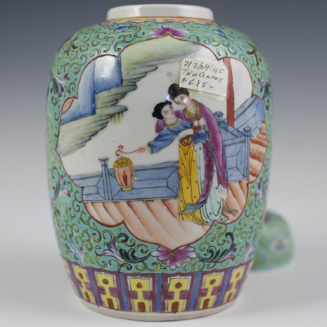 Chinese Famille Rose Porcelain Ginger Jar - 5