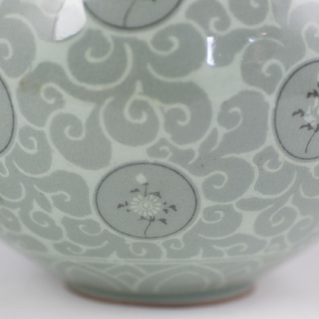 Korean Celadon Porcelain Vase - 2