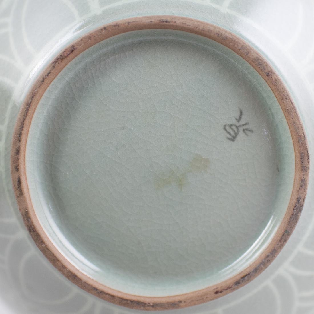 Korean Celadon Porcelain Vase - 3