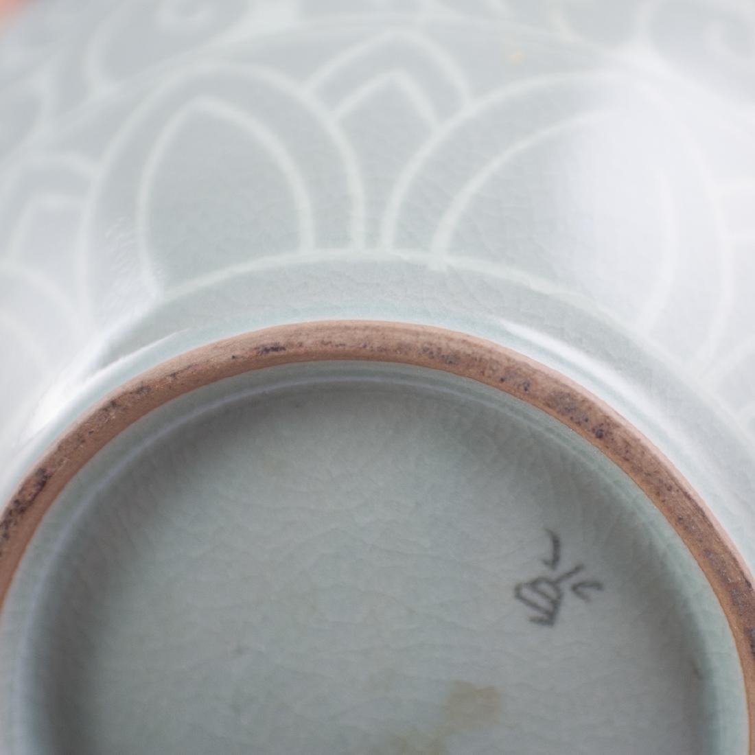 Korean Celadon Porcelain Vase - 6