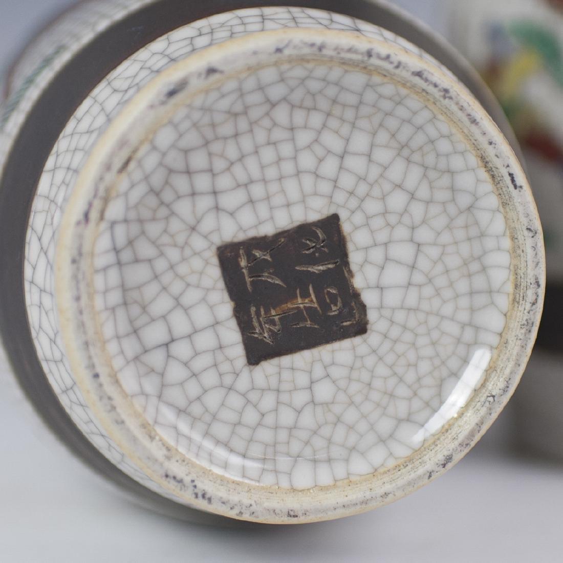 Chinese Crackle Glazed Warrior Vases - 3