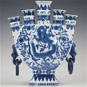 Chinese Porcelain Blue & White Tulipiere Vase