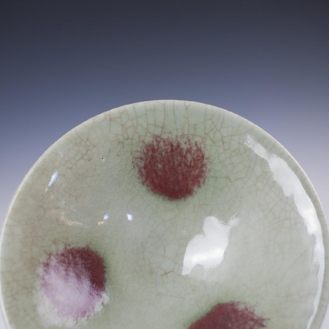 Chinese Pottery Celadon Flambe Bowl - 2