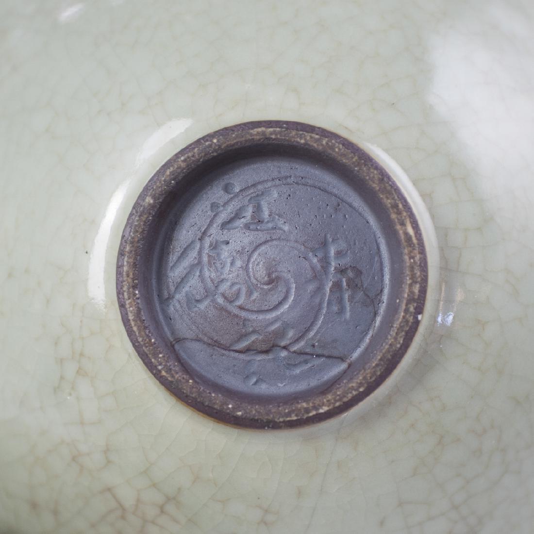 Chinese Pottery Celadon Flambe Bowl - 3