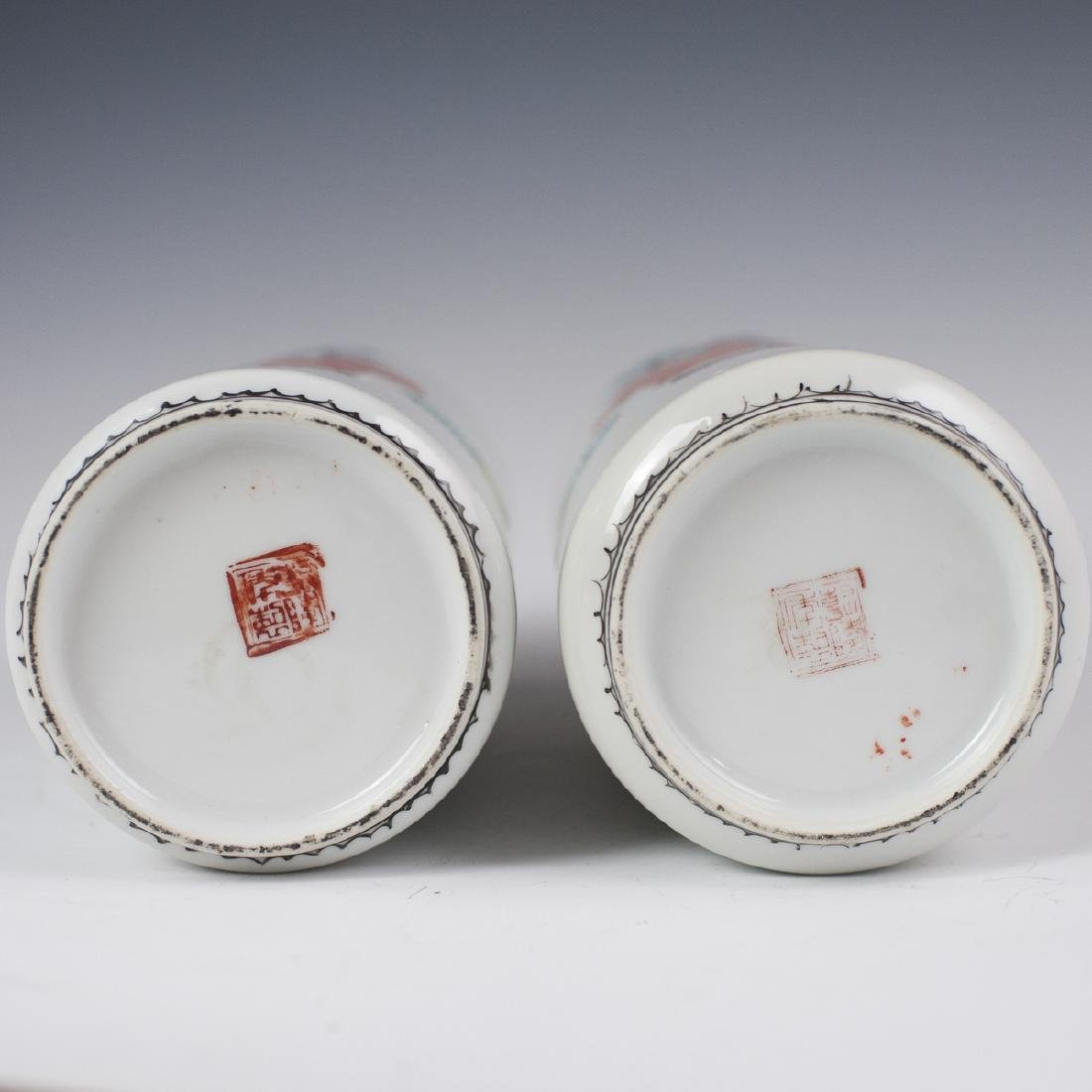 Chinese Porcelain Xiangtuiping Vases - 6