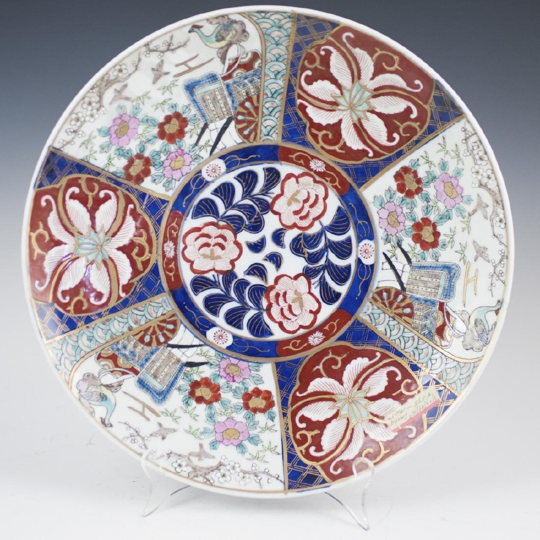 Japanese Imari Enameled Porcelain Charger