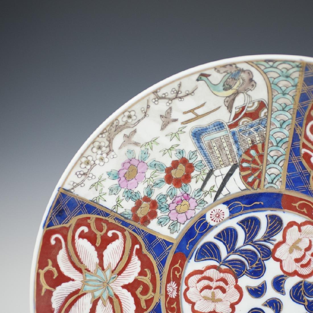 Japanese Imari Enameled Porcelain Charger - 2