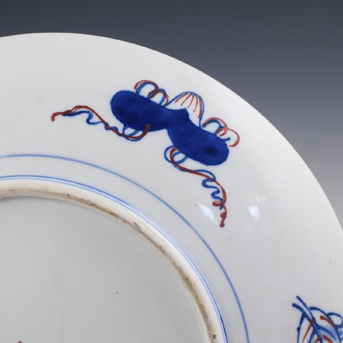 Japanese Imari Enameled Porcelain Charger - 5