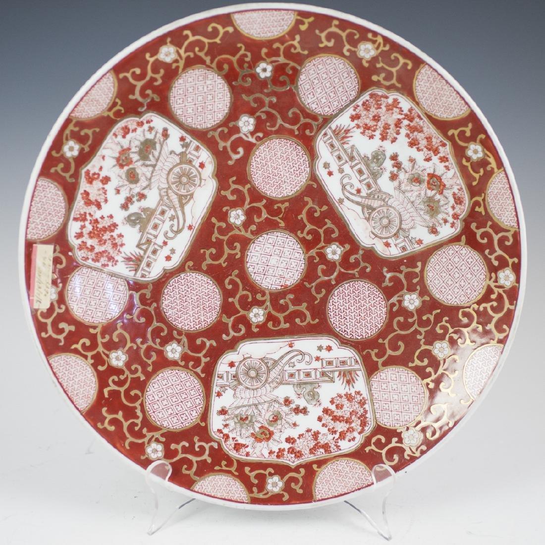 Japanese Kutani Enameled Porcelain Charger