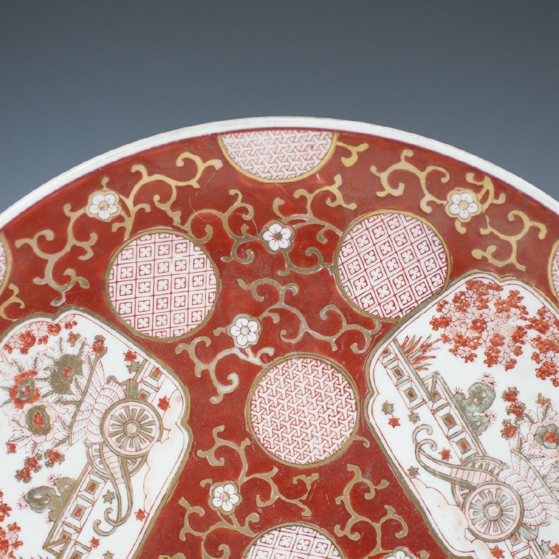 Japanese Kutani Enameled Porcelain Charger - 2