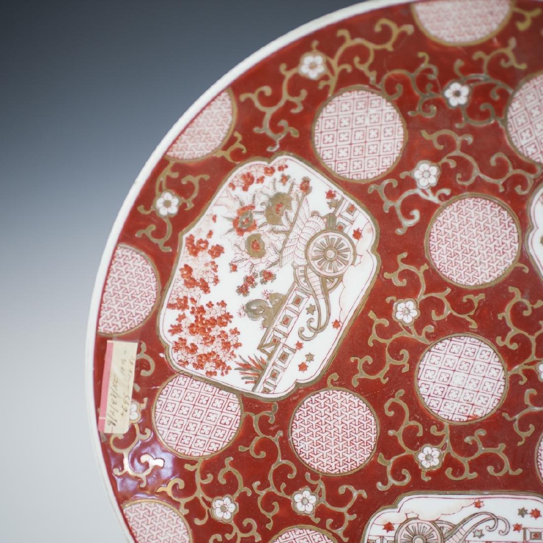 Japanese Kutani Enameled Porcelain Charger - 4