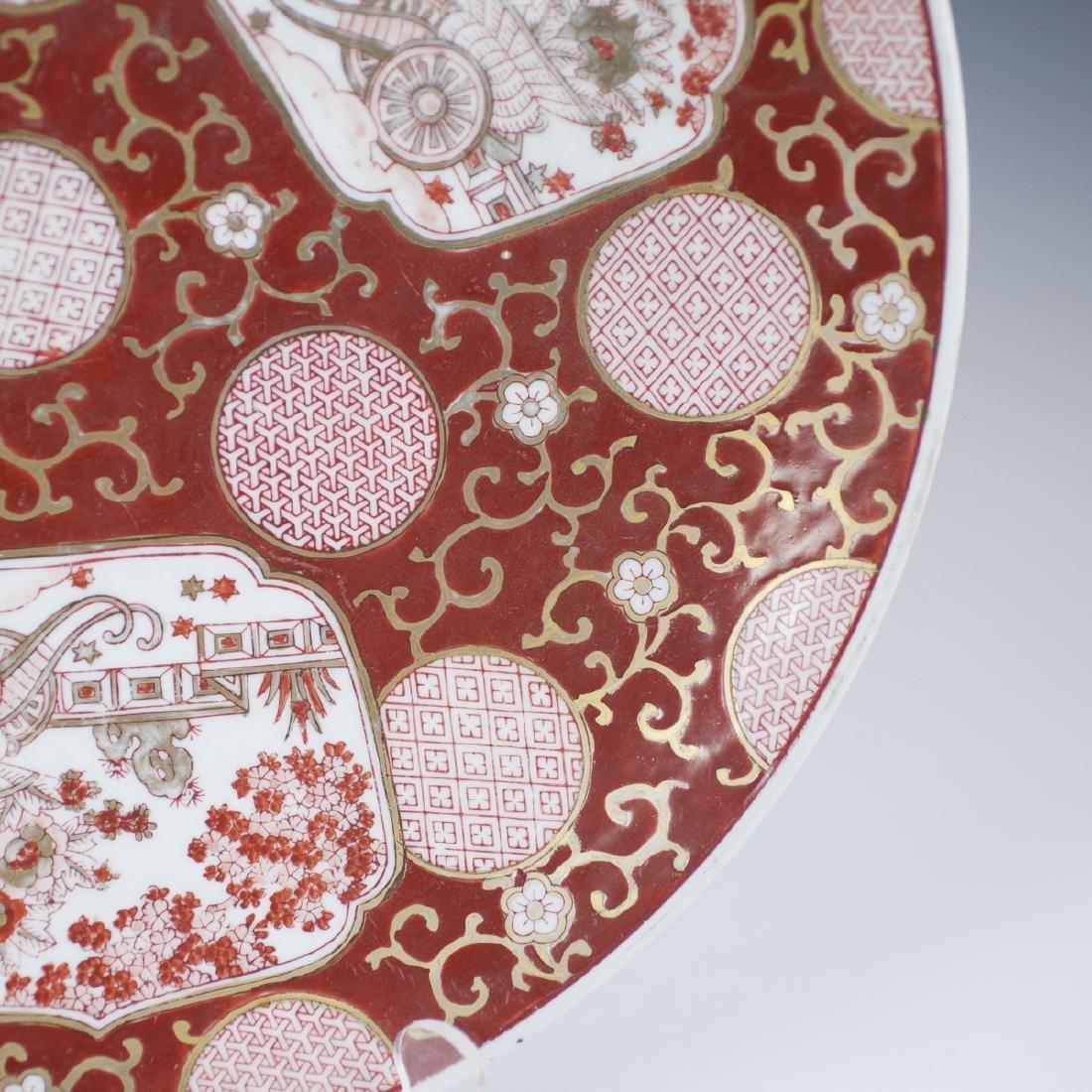 Japanese Kutani Enameled Porcelain Charger - 5