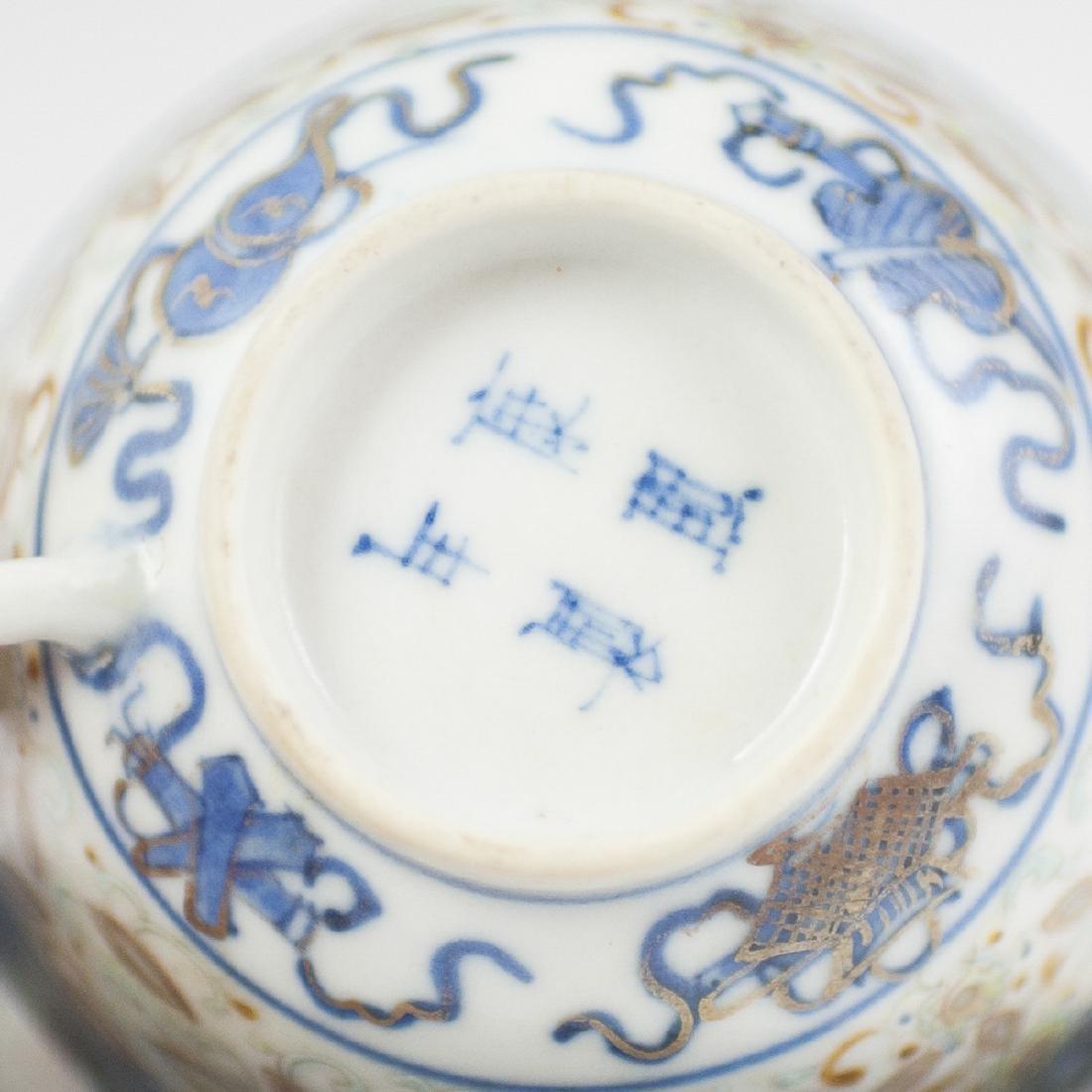 Chinese Porcelain De Riz Ware Demitasse Set - 3