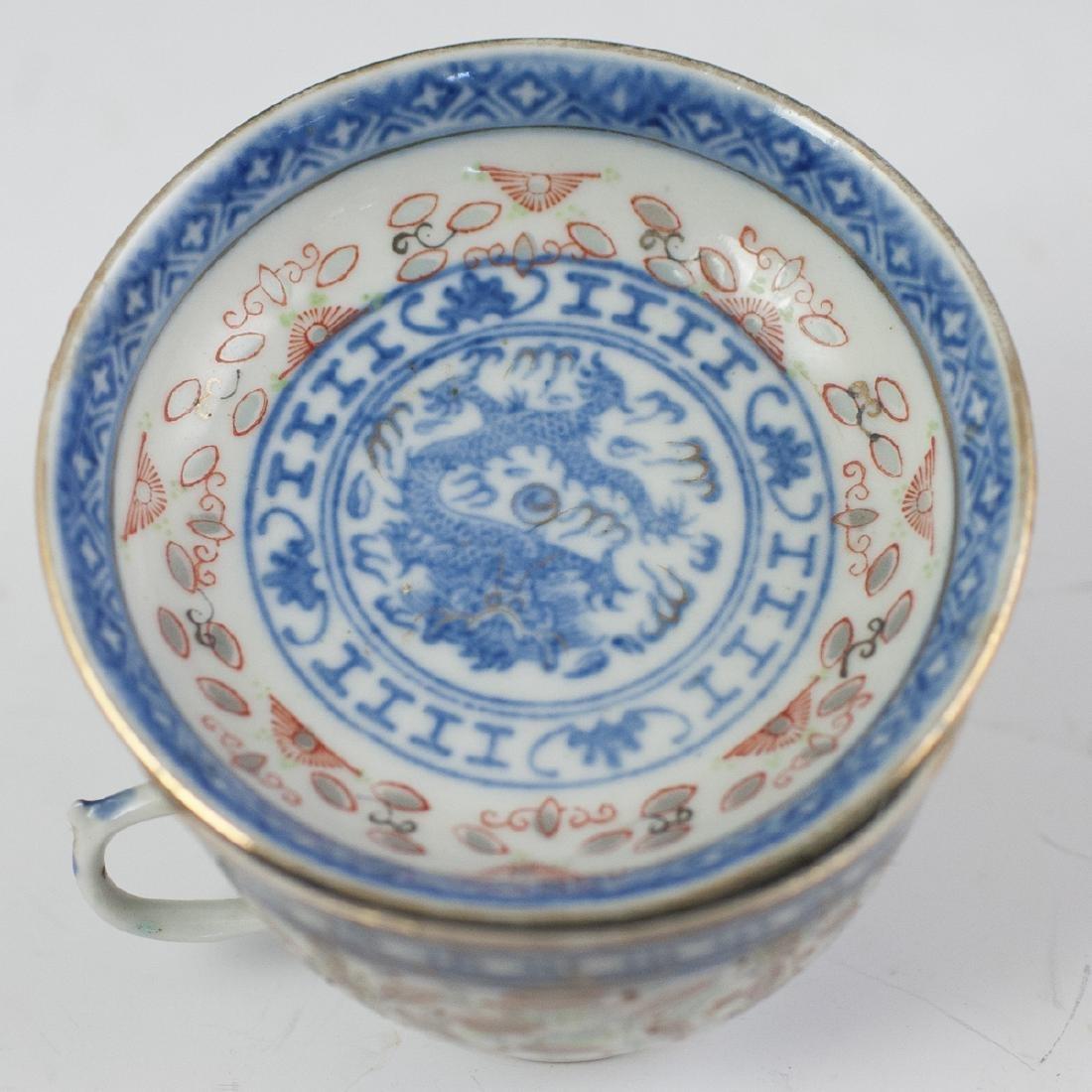 Chinese Porcelain De Riz Ware Demitasse Set - 4