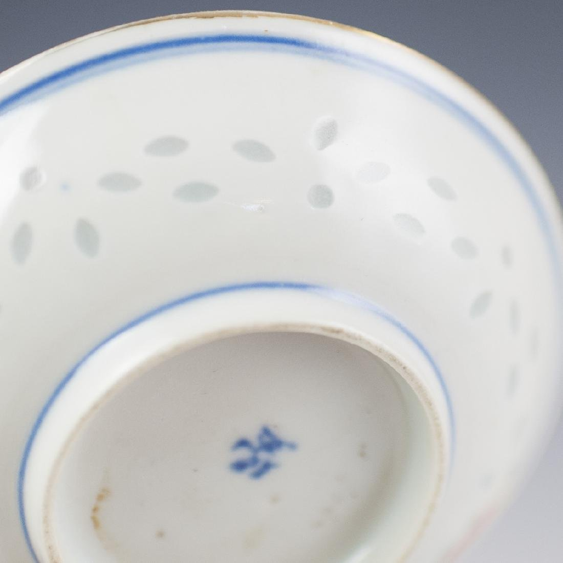 Chinese Porcelain De Riz Ware Demitasse Set - 6