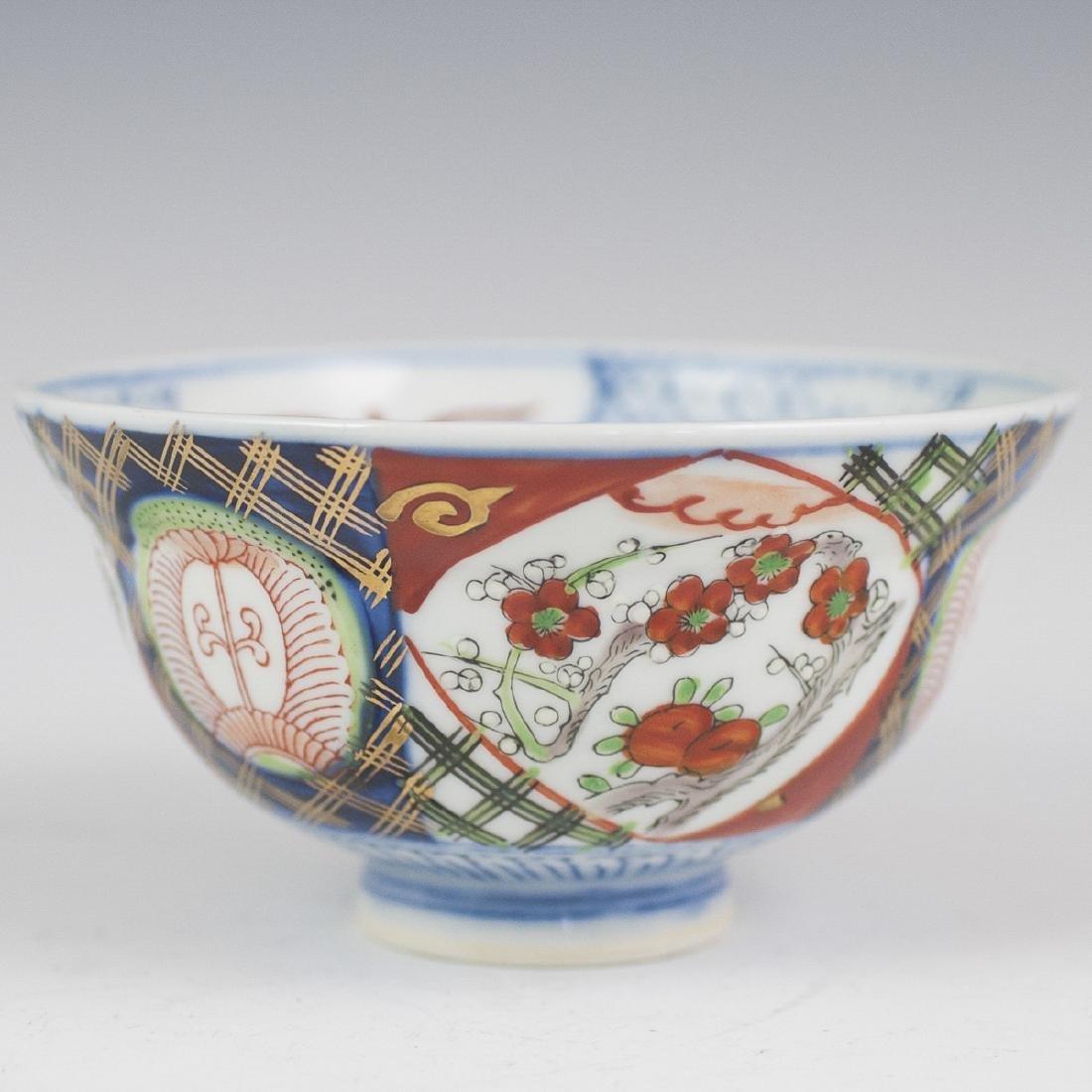 Japanese Imari Enameled Porcelain Bowl