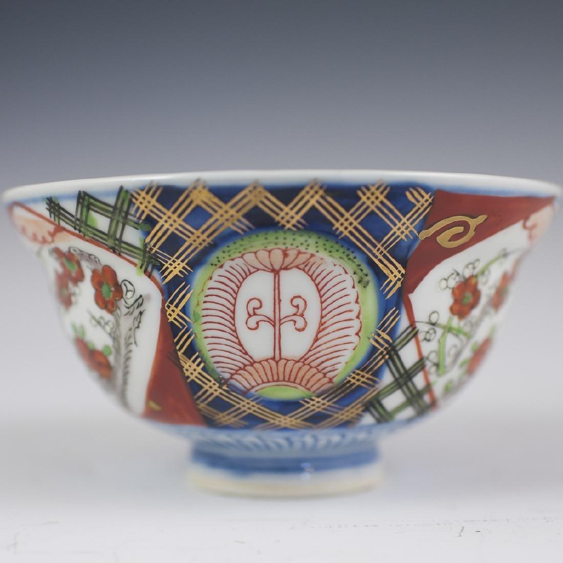 Japanese Imari Enameled Porcelain Bowl - 2