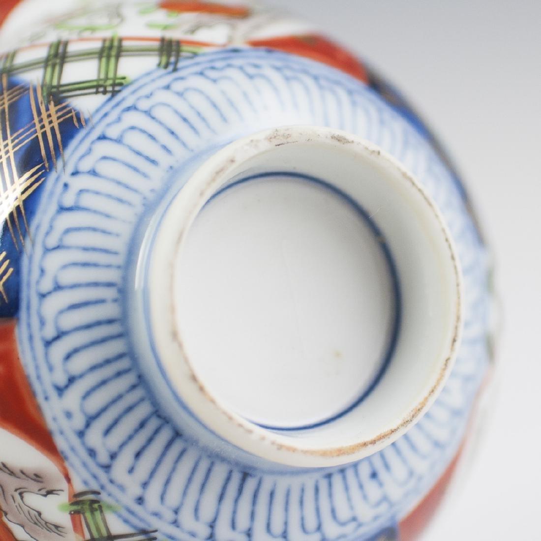 Japanese Imari Enameled Porcelain Bowl - 3
