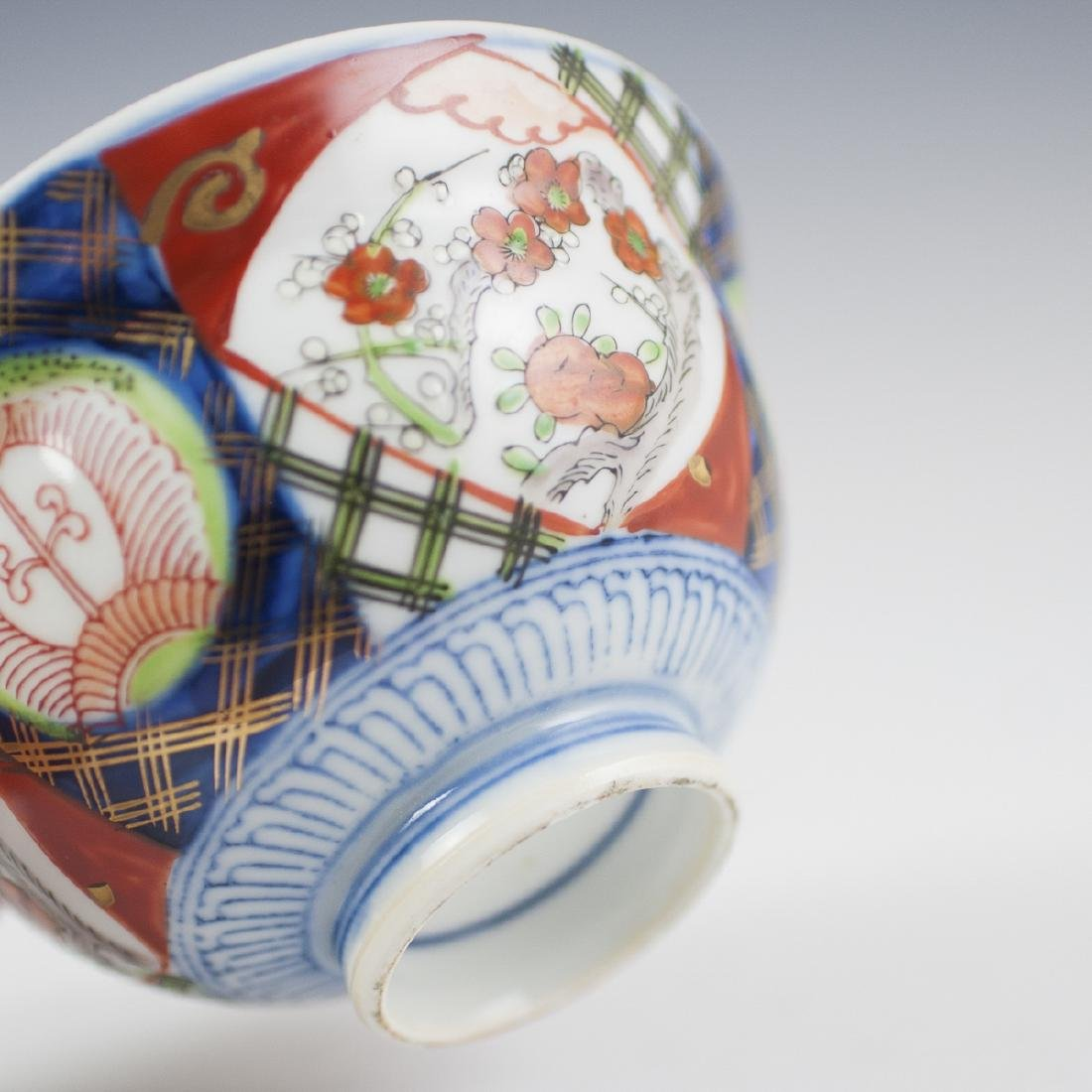 Japanese Imari Enameled Porcelain Bowl - 4