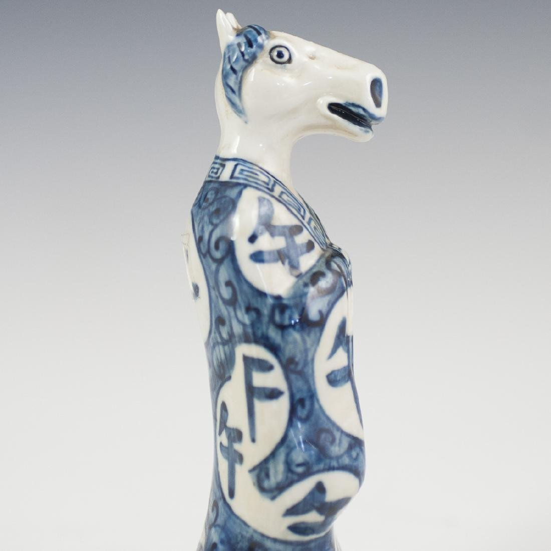Chinese Porcelain Blue & White Figurine - 2