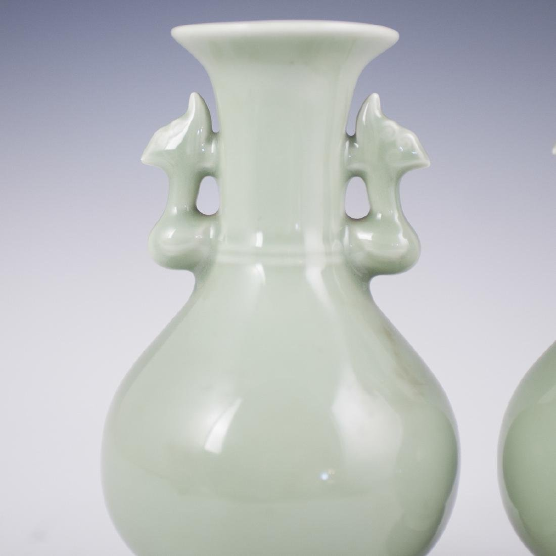 Chinese Celadon Vases - 2