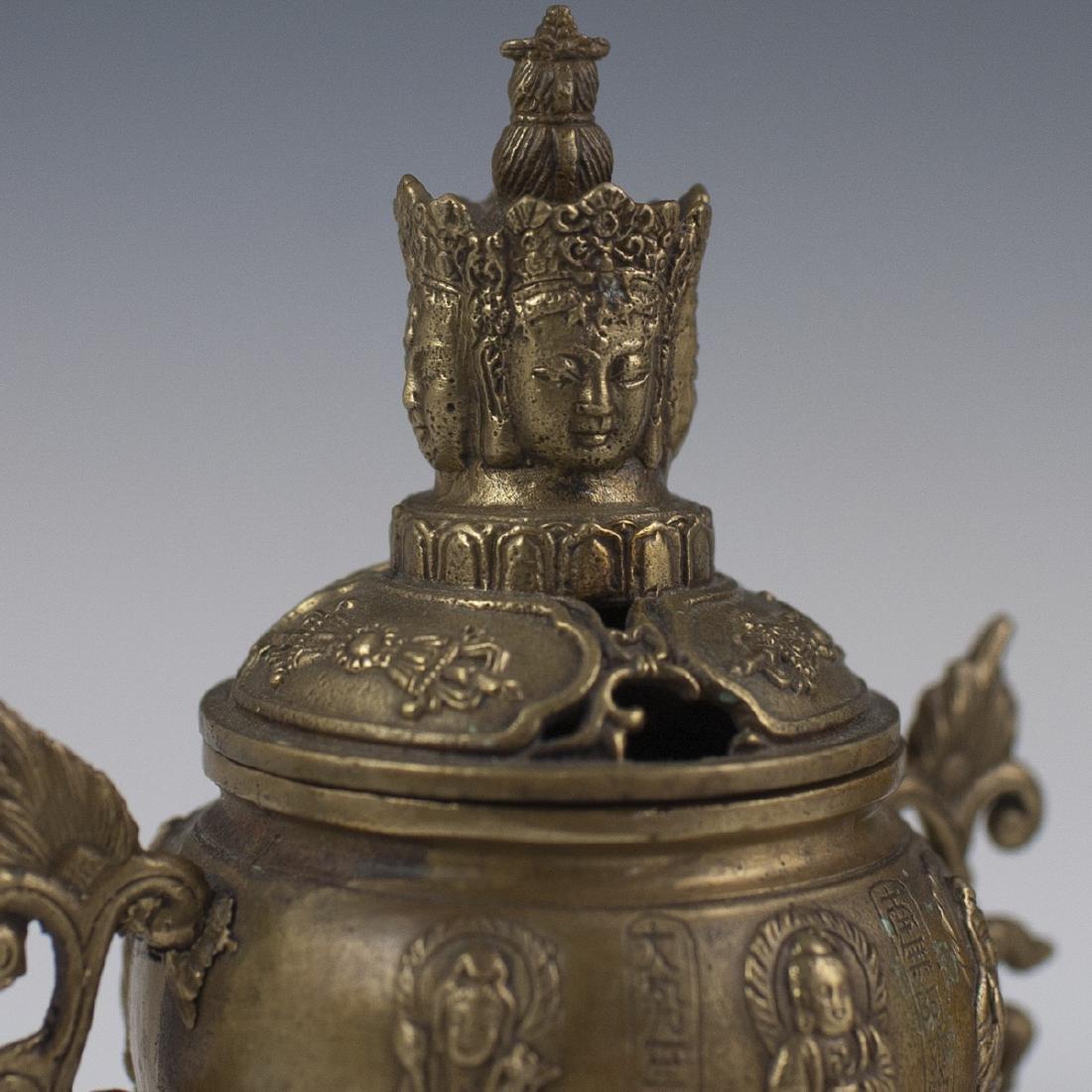 Chinese Dore Bronze Tripod Censers - 2