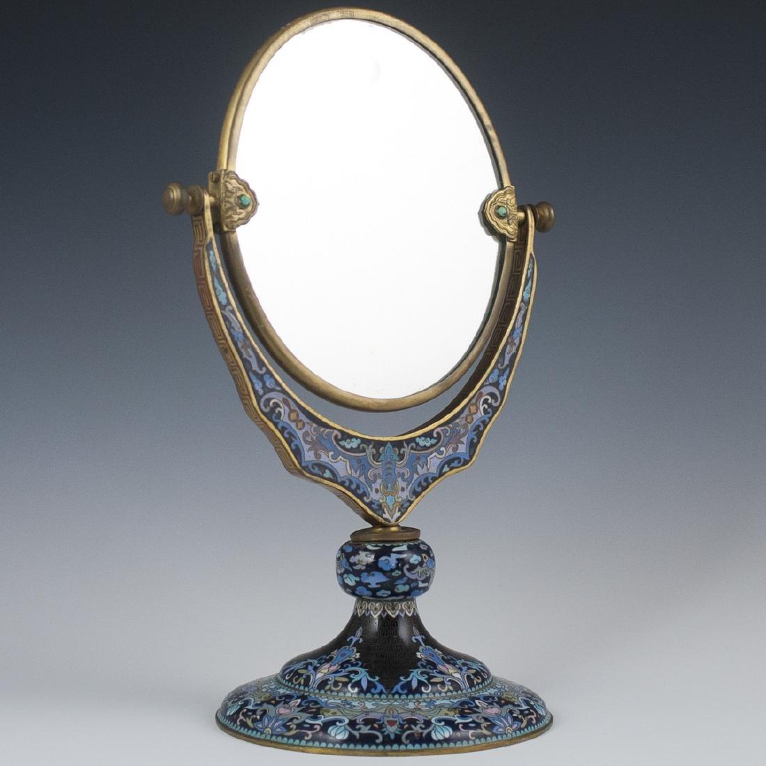 Chinese Cloisonne Enameled Vanity Mirror