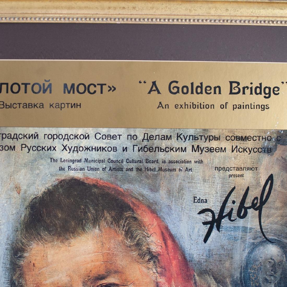 """Edna Hibel 1990 """"A Golden Bridge"""" Poster - 2"""