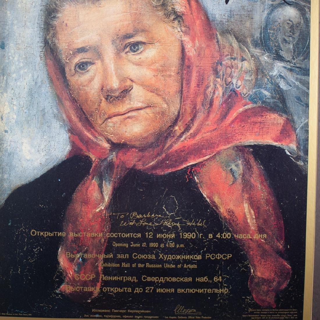 """Edna Hibel 1990 """"A Golden Bridge"""" Poster - 3"""