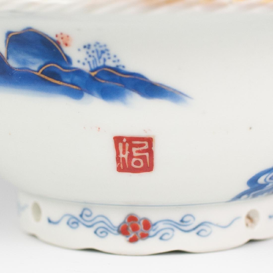 Japanese Porcelain Imari Rice Bowl - 3