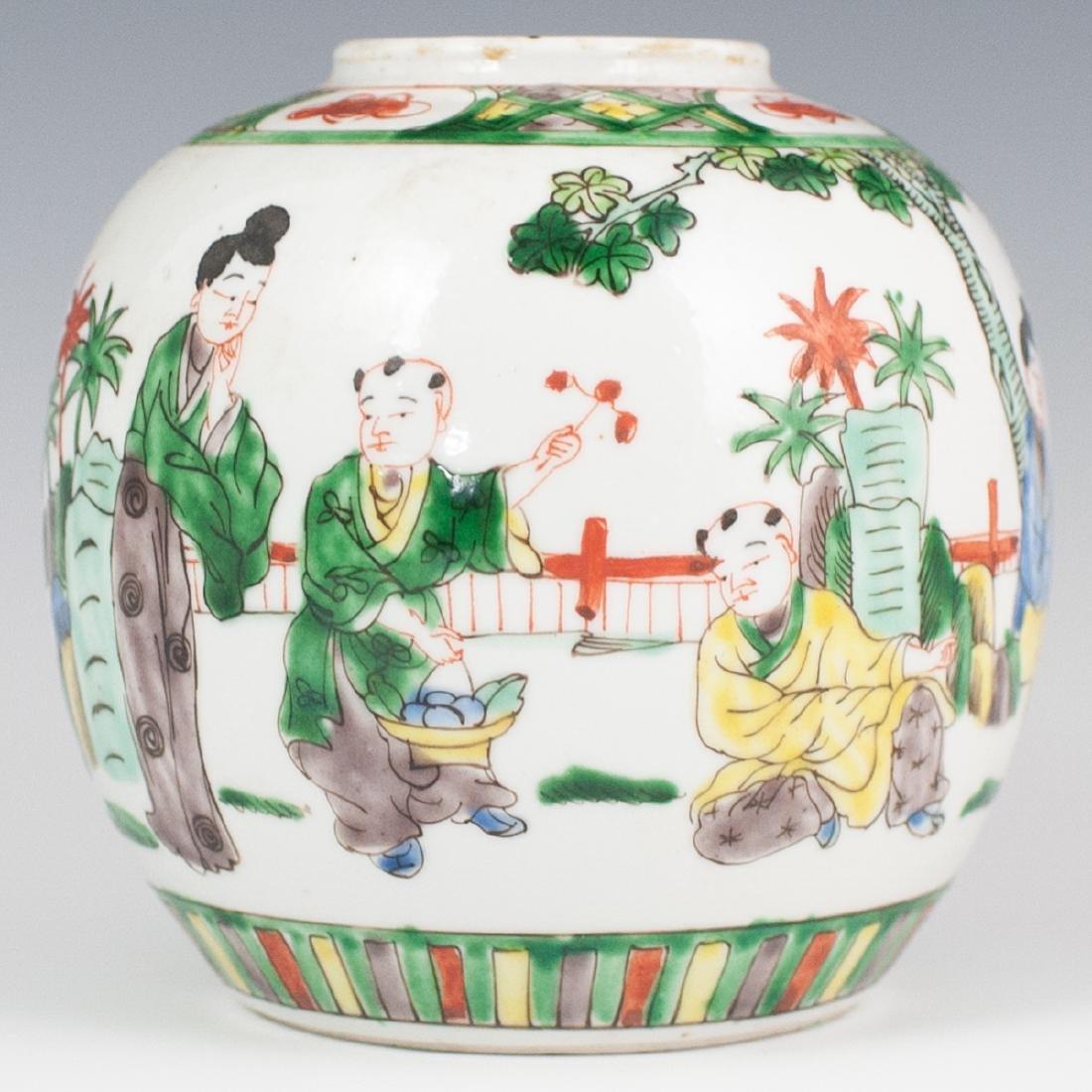 Chinese Porcelain Famille Verte Ginger Jar