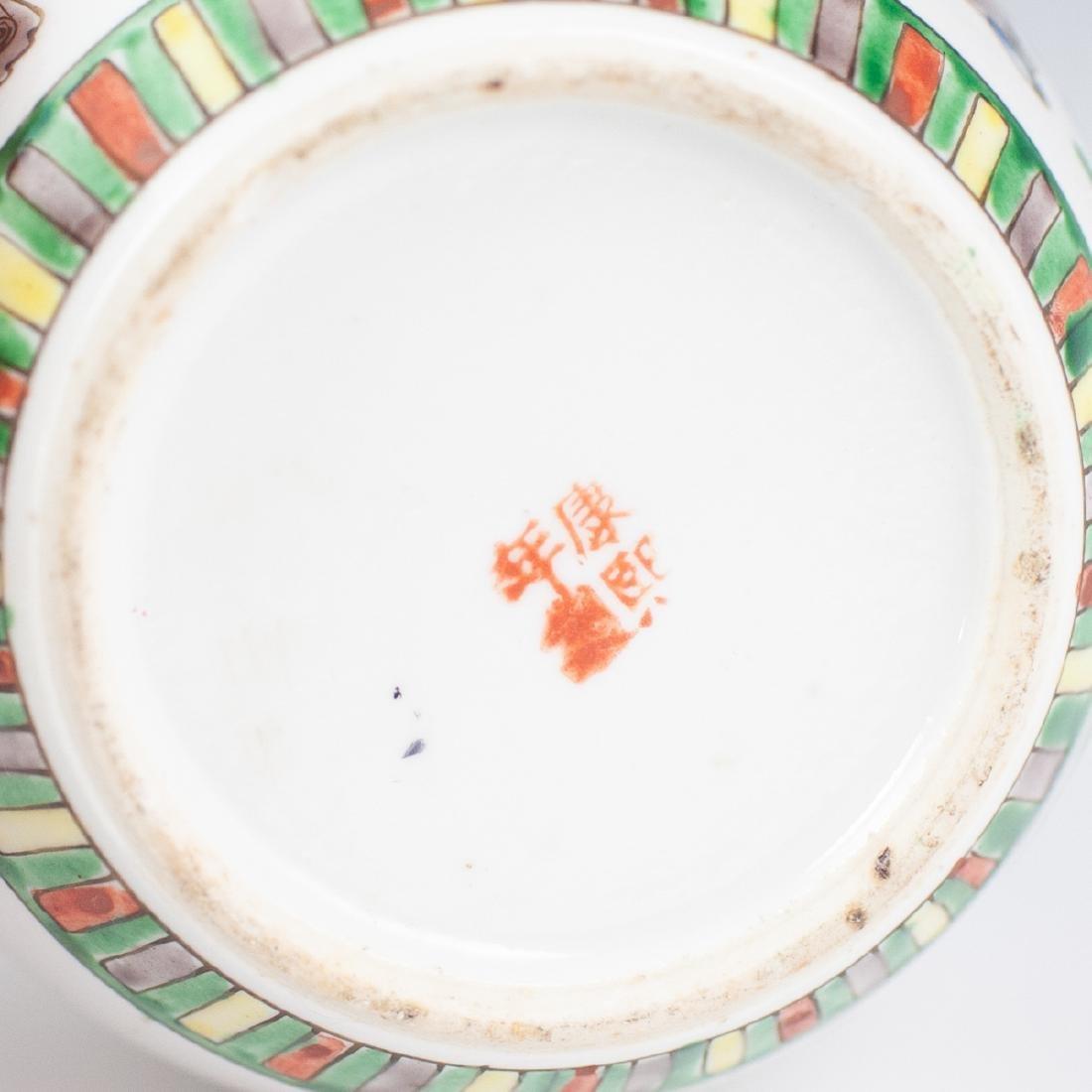 Chinese Porcelain Famille Verte Ginger Jar - 3