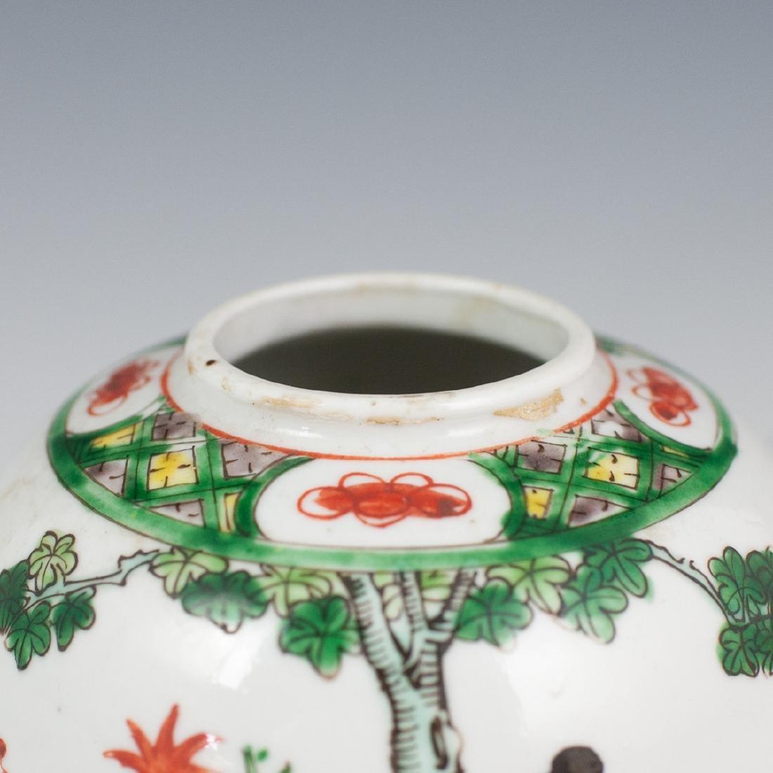 Chinese Porcelain Famille Verte Ginger Jar - 4