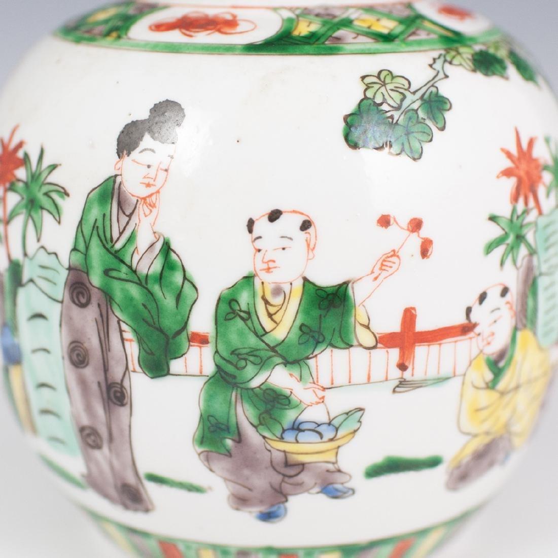 Chinese Porcelain Famille Verte Ginger Jar - 5